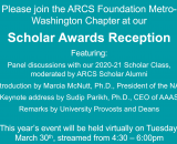 ARCS MWC Scholar Award Reception